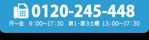 0120245448