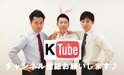 堺市求人情報No1、KHSSスタッフブログ